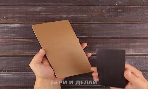 Тефтерчето за записки. винаги под ръка!