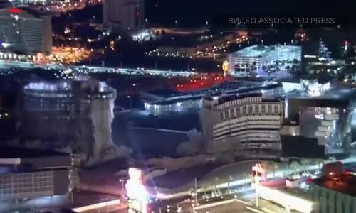 В Лас Вегас с управляем взрив унищожиха известният Riviera Hotel and Casino