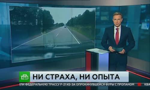 Ужас на пътя